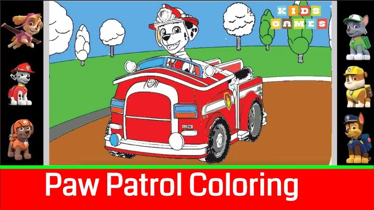 Nursery Rhymes ♫ Paw Patrol Coloring ♫ Finger Family Song for Kids 2017 Episode 1♫ Kids Games