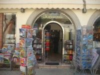 Ekfrasi Book And Stationery Shop offers best selling books to puzzle books and more when on #Kos2014