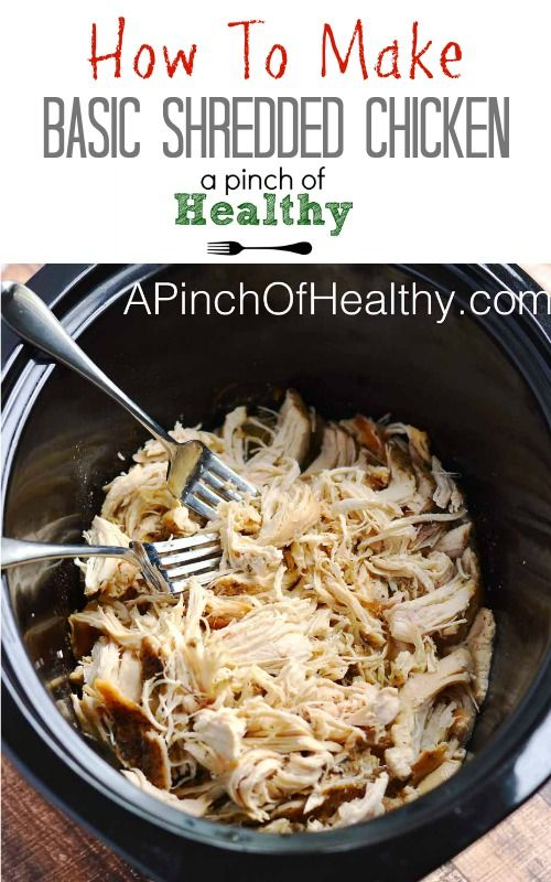 How to make easy shredded chicken in the slow cooker - a great make ahead method. | APinchOfHealthy.com