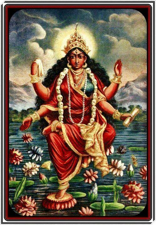 Mahavidya Bhairavi