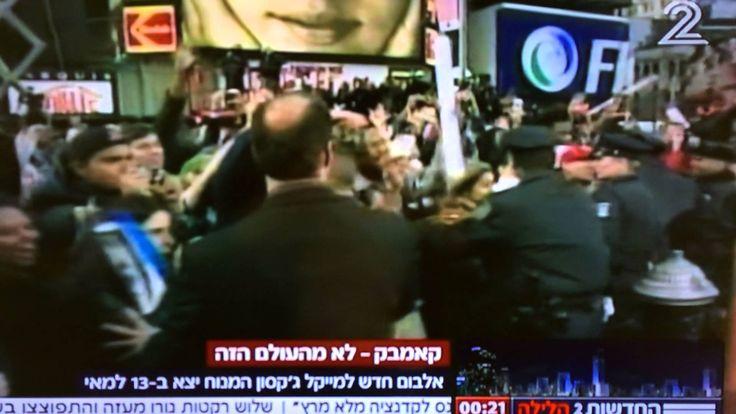 Israel Channel 2 News - Michael Jackson XSCAPE