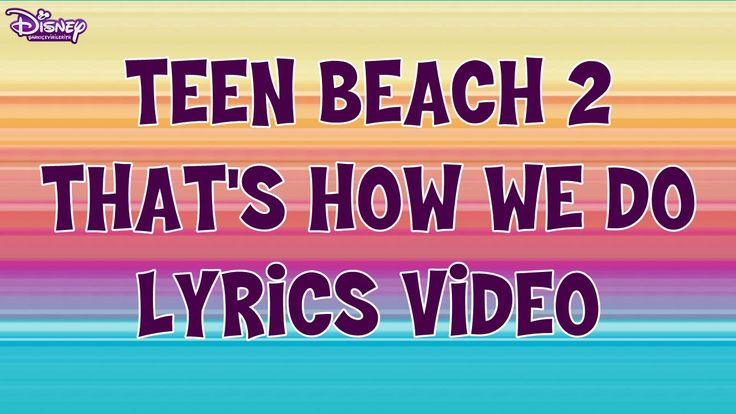 teen beach movie lyrics 10 best teen beach images on