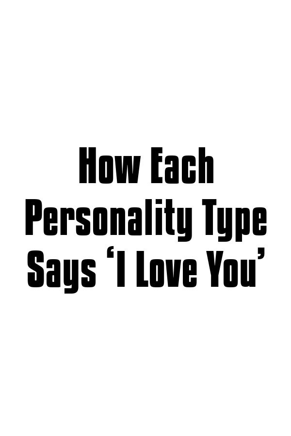 How Each Personality Type Says 'I Love You' #INTP #ESTP #ISFP #istp