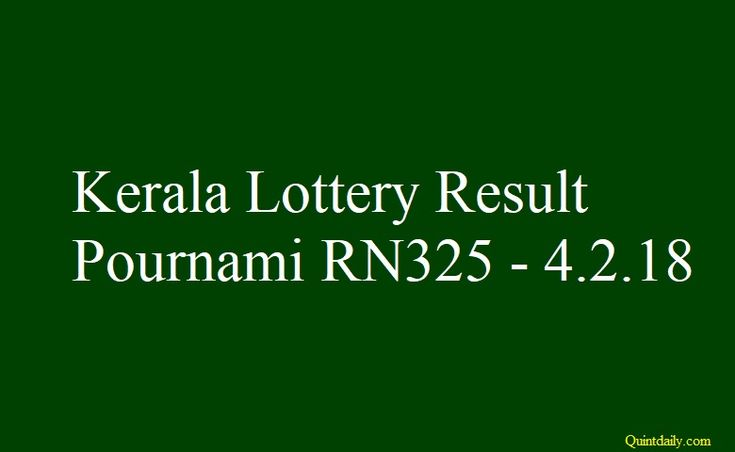 Pournami RN325,Kerala Lottery Result Today RN325,Lottery Result RN325,Kerala Lottery RN 325, Pournami RN 325 Lottery Result,Kerala Lottery Result RN325,Today Kerala Lottery Result 4/2/2018,Pournami Lottery Result RN325.