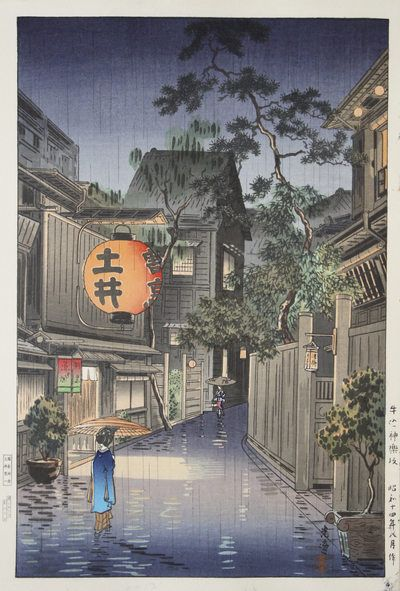 Mokuhankan Catalogue : Ushigome Kagurazaka