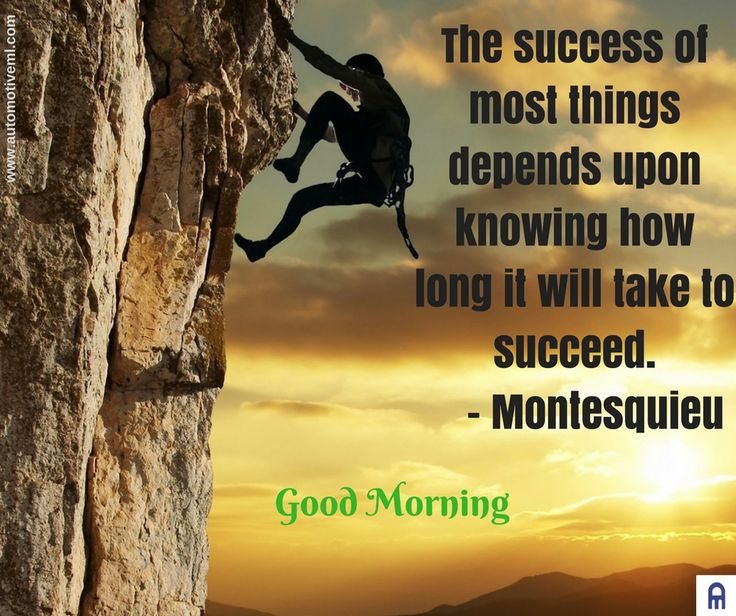 The success of most things depends upon knowing how long it will take to succeed. - Montesquieu