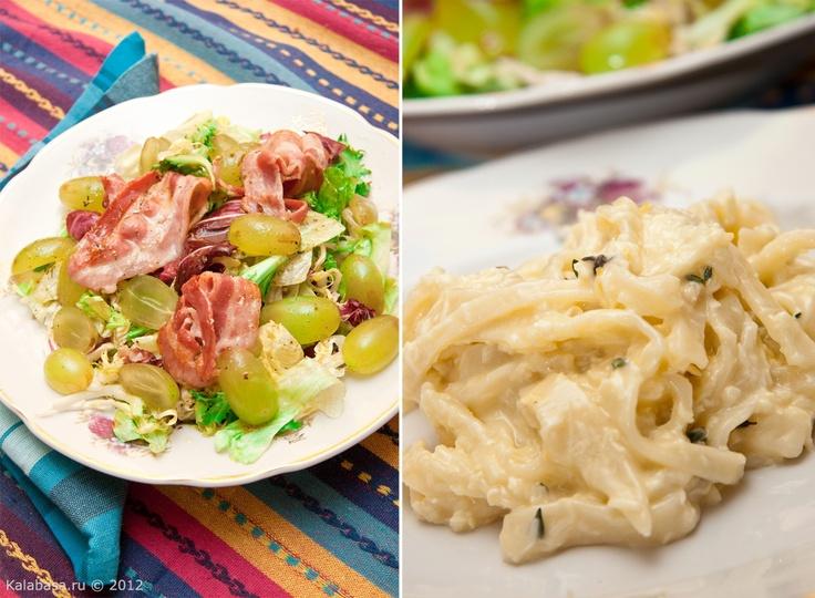 домашняя паста, салат с беконом и виноградом