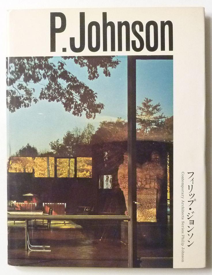 フィリップ・ジョンソン 現代建築家シリーズ