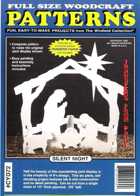 Wooden nativity lawn display pattern silent night for Wood lawn ornament patterns