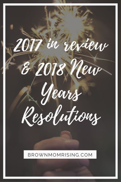 2017 in Review and 2018 New Year's Resolutions - A Reflection - Brown Mom Rising