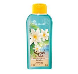 Yves Rocher : Lagoon Hair & Body Wash 1,90