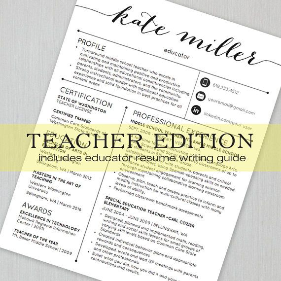 TEACHER Resume Template for  MS Word |  1 and 2 Page Resume, Cover Letter, Reference Letter & Educator Resume Writing Guide | Custom Header