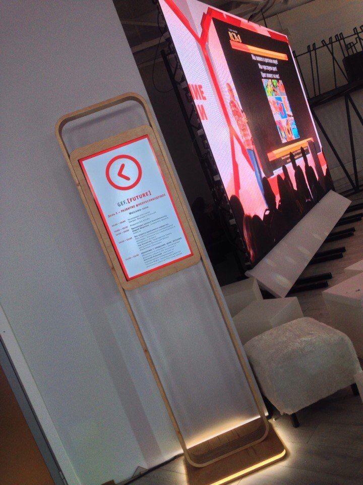 Новый проект - Wood project от videofabrika.ru - Система мобильной навигации на мероприятиях, выполненные по уникальному дизайн-проекту