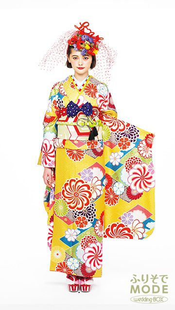 *Long-sleeved kimono *Modern