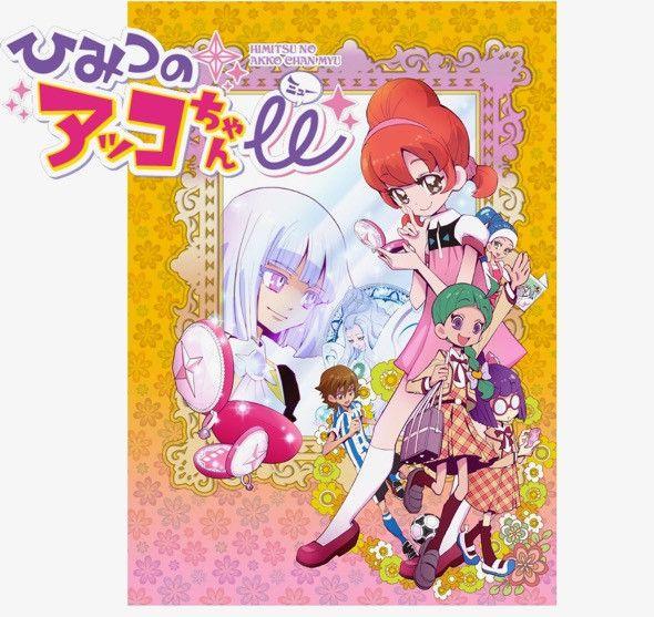 Classic Magical Girl Series Himitsu no Akko-chan Returns With New Web-Manga