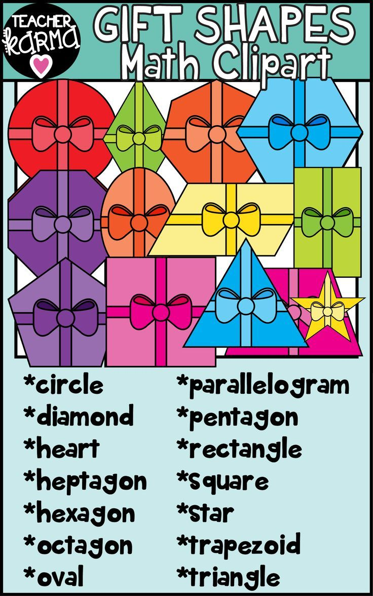 click on the pin to grab your gift shapes math clipart [ 736 x 1176 Pixel ]