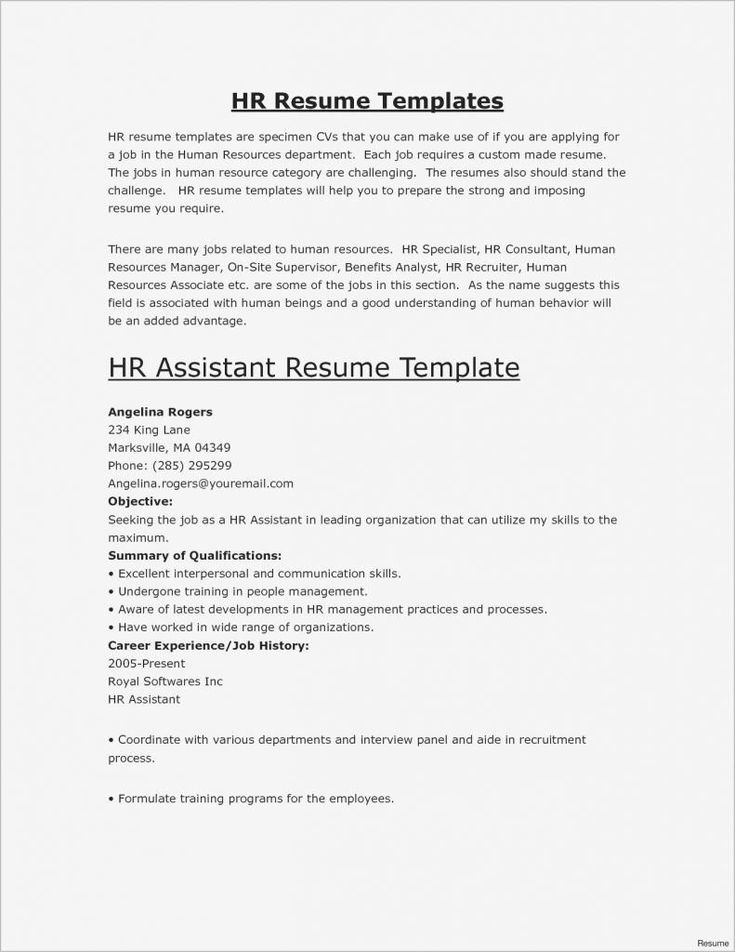 Fast food resume skills new resume for fast food crew in