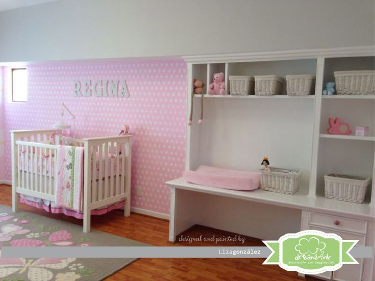 Project Nursery - dreamsink_lizagonzalez1
