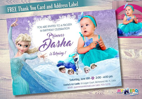 1st Birthday Frozen Invitation. Your daughter and by MyHeroAtHome