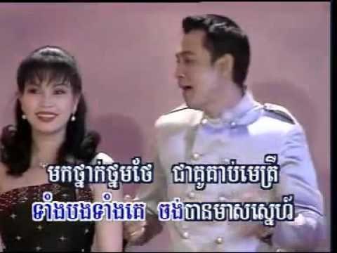kikilu khmer karaoke -  Romvong khmer