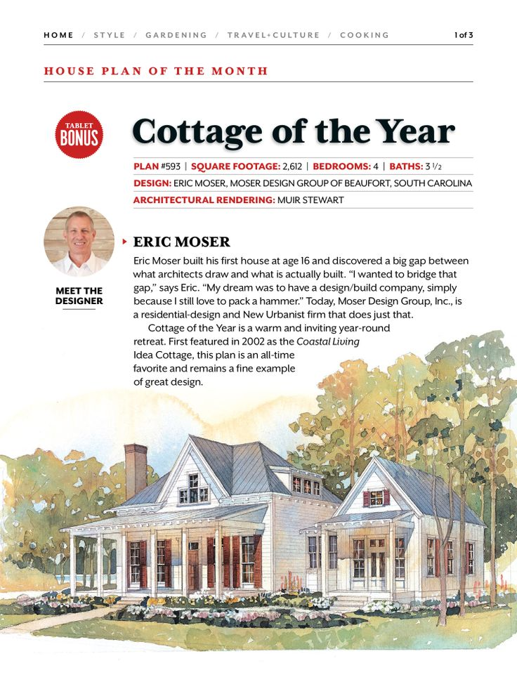 Southern living love the detached master bedroom guest for Cottage home magazine