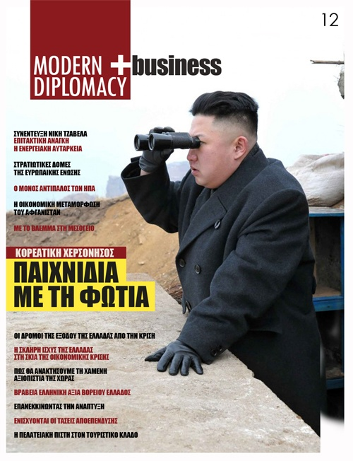 Modern Diplomacy issue 12