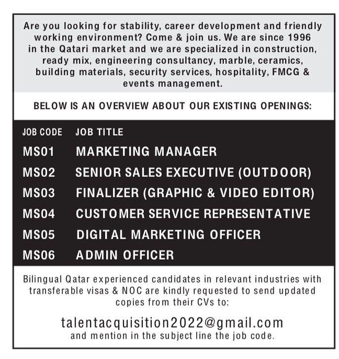 Qatar Doha Job Searchjob قطر قطر مول اعلانات قطرية تاجرات وظائف قطر قطريات قطرية الدوحة وظائف شاغرة وظائف نسائية تميم المجد قط Event Management Career Development Security Service
