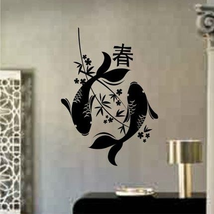 Wall decal quotes japanese wall art cool japanese for Japanese fish decoration