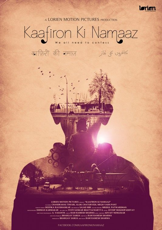 Kaafiron Ki Namaaz Movie Poster #5 - Internet Movie Poster Awards Gallery