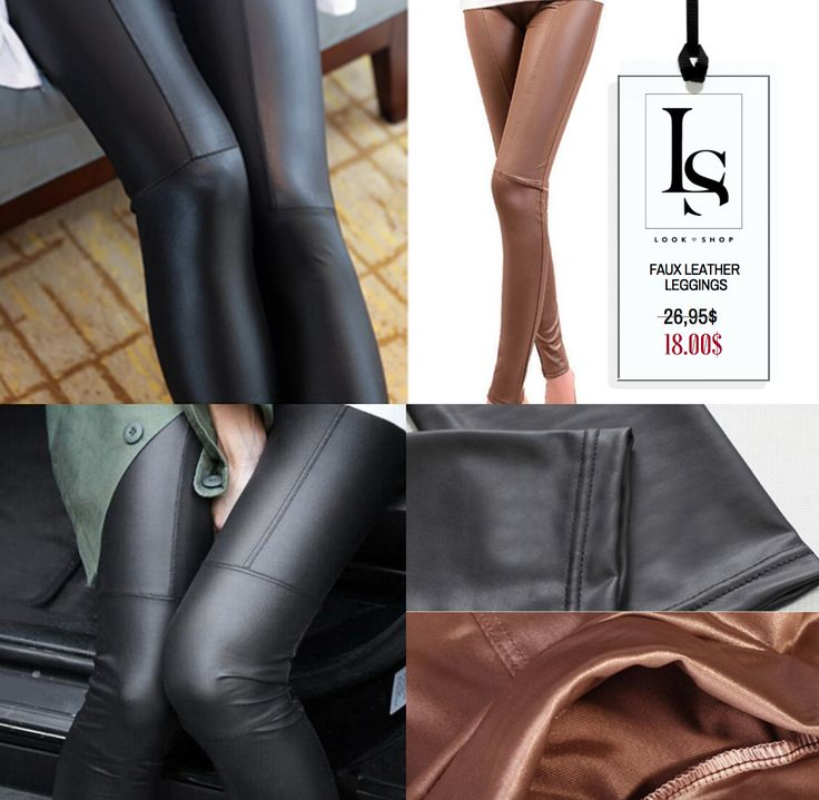 SALE - Women faux leather Leggings Black or Brown #sale #shop #fashion #leggings #skinny #leather  Shop here:  https://goo.gl/BOu3DS