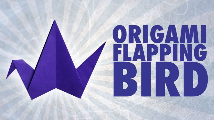 Difficulty: ★ ☆ ☆ ☆ ☆ (Simple) In this video, I demonstrate how to fold an Origami Flapping Bird. This is an easy traditional action model, and it is perfect...