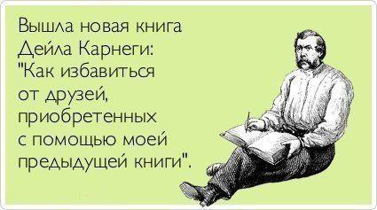 Жизнь.Красивая и ...РАЗ-НА-Я!!!