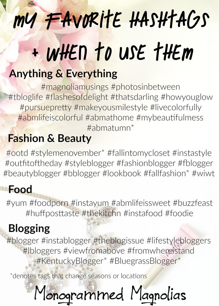 My Favorite Hashtags & When to Use Them | Instagram | Monogrammed Magnolias