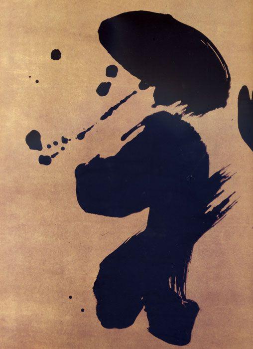 Fabienne Verdier - Contemporary Artist - L'art de la calligraphie monumentale - Chan 1999