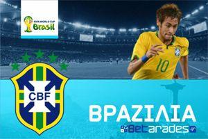 Εθνική Βραζιλίας Μουντιάλ 2014 http://www.betarades.gr/ethniki-vrazilias-podosfairou_c_172.html #mundial2014, #worldcup2014, #brazil2014