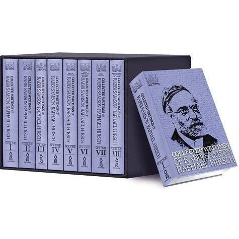 Collected Writings of Rabbi Samson Raphael Hirsch  #mitzvah #israel #holyland #jewish #gift #judaica