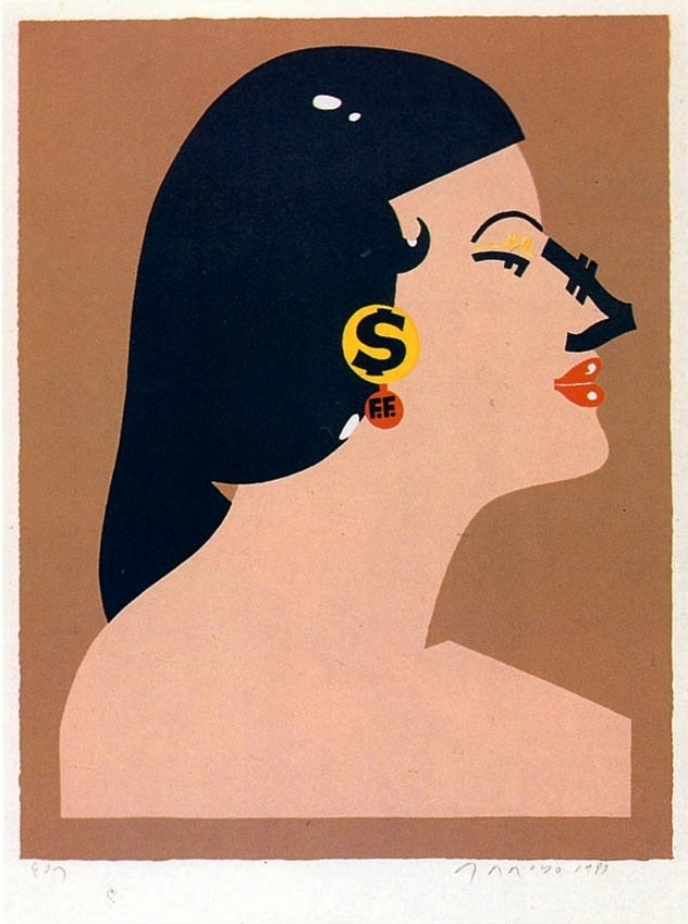 Money I 1989 Eduardo Arroyo
