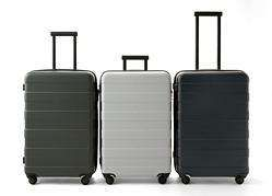 The MUJI Hard Carry Travel Suitcase Adds Space & Convenience #travel #suitcases trendhunter.com