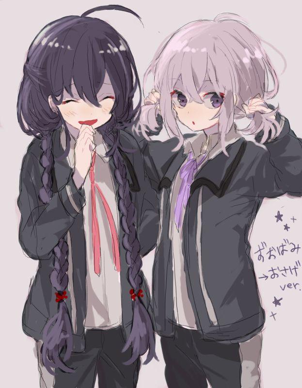 Honebami & Namazuo   Touken Ranbu