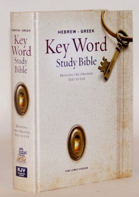 15 best bibles images on pinterest sleeve exploring and gadget bibles key word study bible kjv 2008 new edition hardcover fandeluxe Gallery