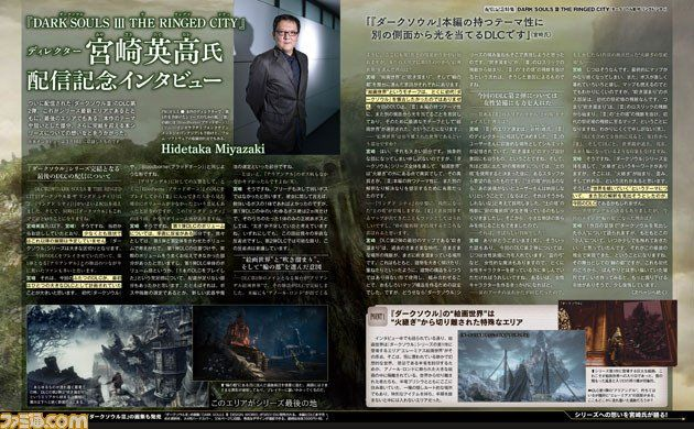 Hidetaka Miyazaki is not concerned about whether or not his next game resembles Dark Souls #Playstation4 #PS4 #Sony #videogames #playstation #gamer #games #gaming