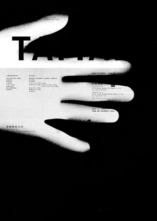 Kenjiro Sano, Katori Yumi - Made by Hands, Tama Art University