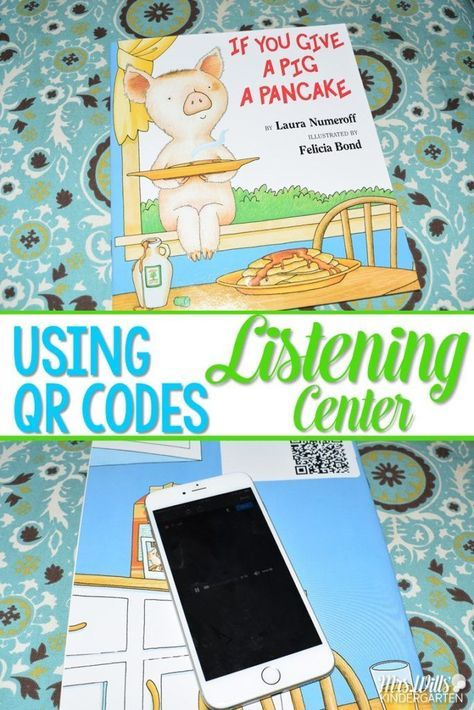 QR Code Listening Center! See how I turned my kindergarten listening station into an iPad and digital center! Responding to literature activities, word work, and sentence work included! Great for listening to reading Daily 5!