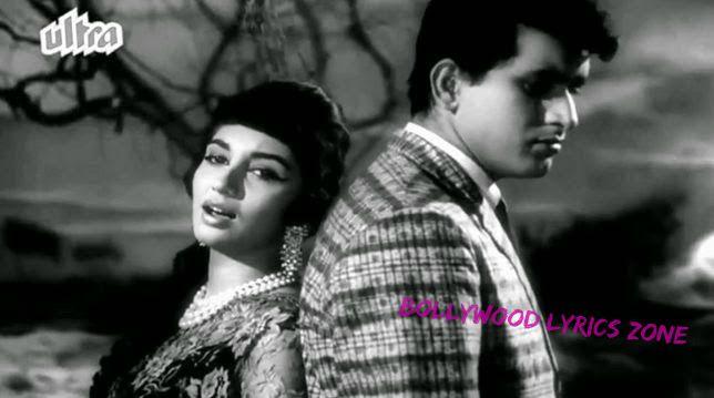 Lag Jaa Gale Lyrics & Video Song | Lata Mangeshkar | Sadhana | Manoj Kumar - Bollywood Lyrics Zone