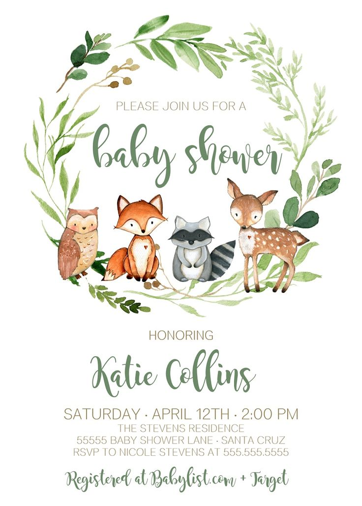 Woodland Baby Shower Invitation, Boy, Gender Neutral ...