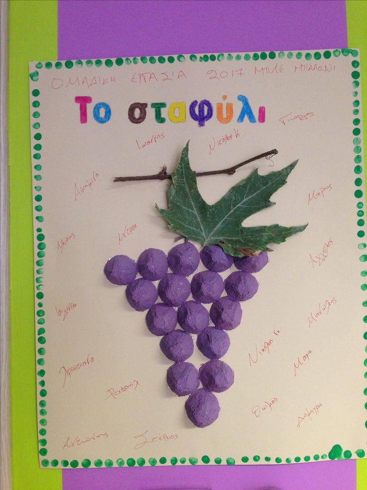 Grapes  🍇 craft