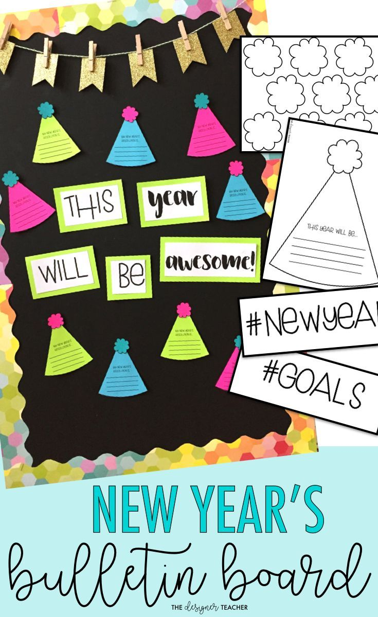 Celebrate the new year with this low-prep bulletin board kit! Students create a craftivity and complete a new year's resolution prompt, resulting in a beautiful display! #teacher #bulletinboard #NewYear