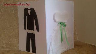 Οι παραμυθένιες: Σαν θέλει η νύφη και ο γαμπρός!!