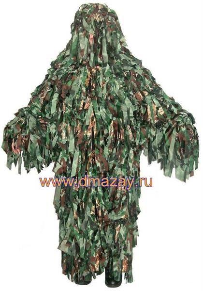 Костюм армейский маскировочный кикимора