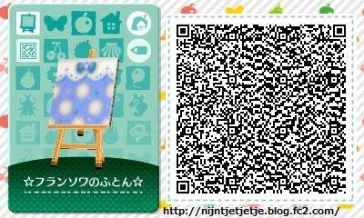 Chrissy design set :) TILE#2